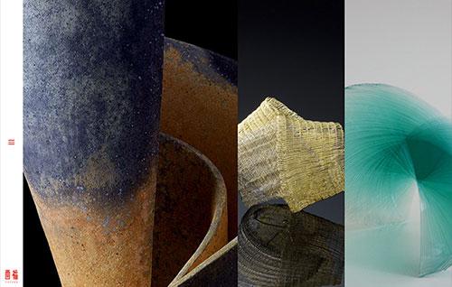 YUFUKU Gallery Web Site