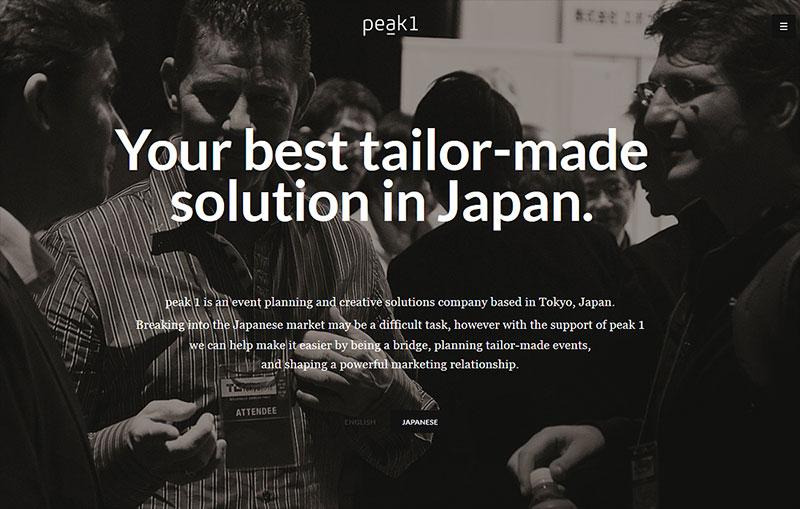 Peak 1 Co., Ltd.