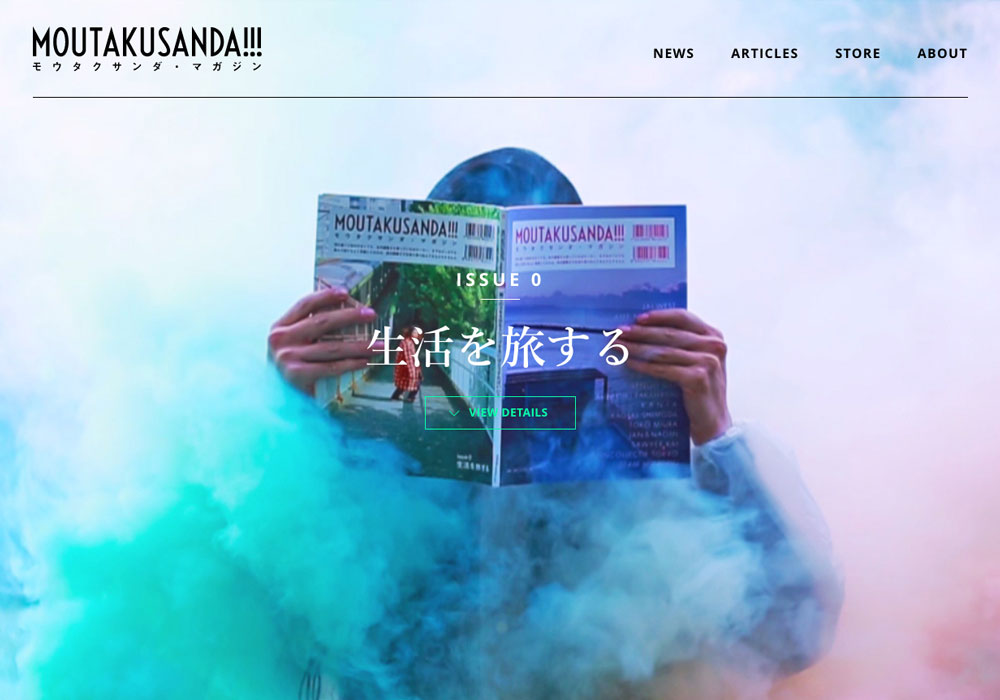 MOUTAKUSANDA!!! magazine