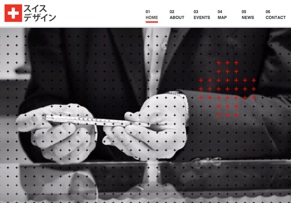 Swiss Design Japan