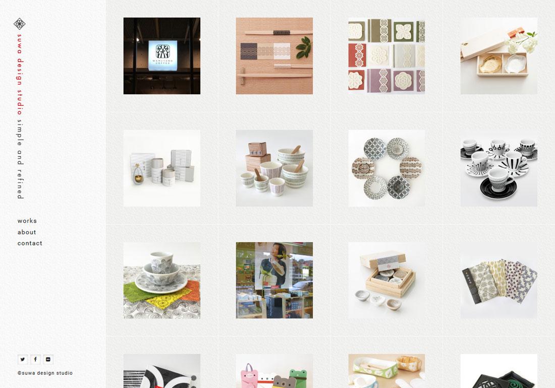 suwa design studio