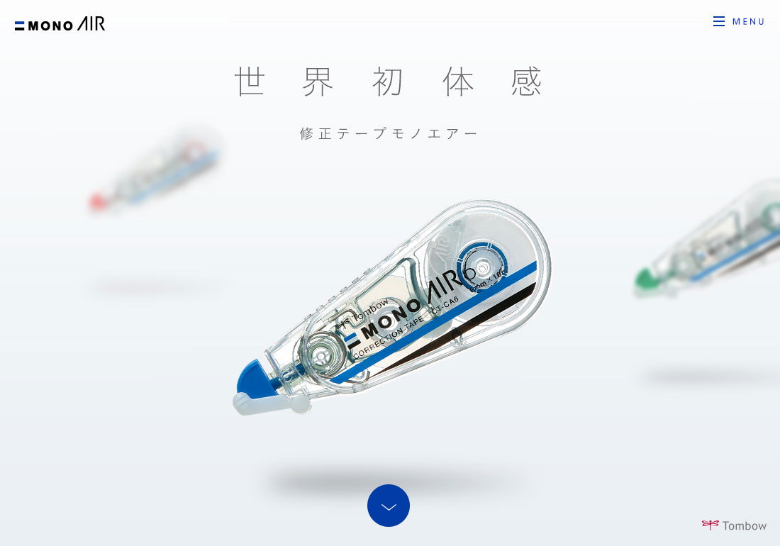 MONO AIR / TOMBOW PENCIL CO.,LTD.