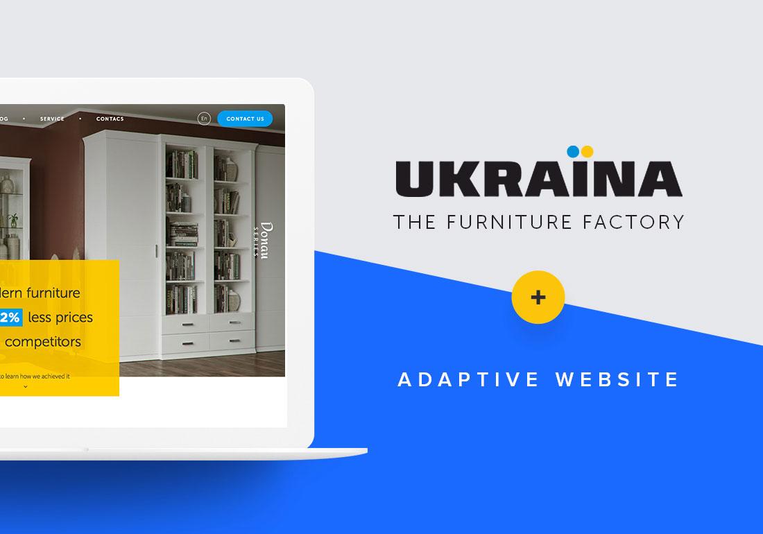 Ukraina. The furniture factory