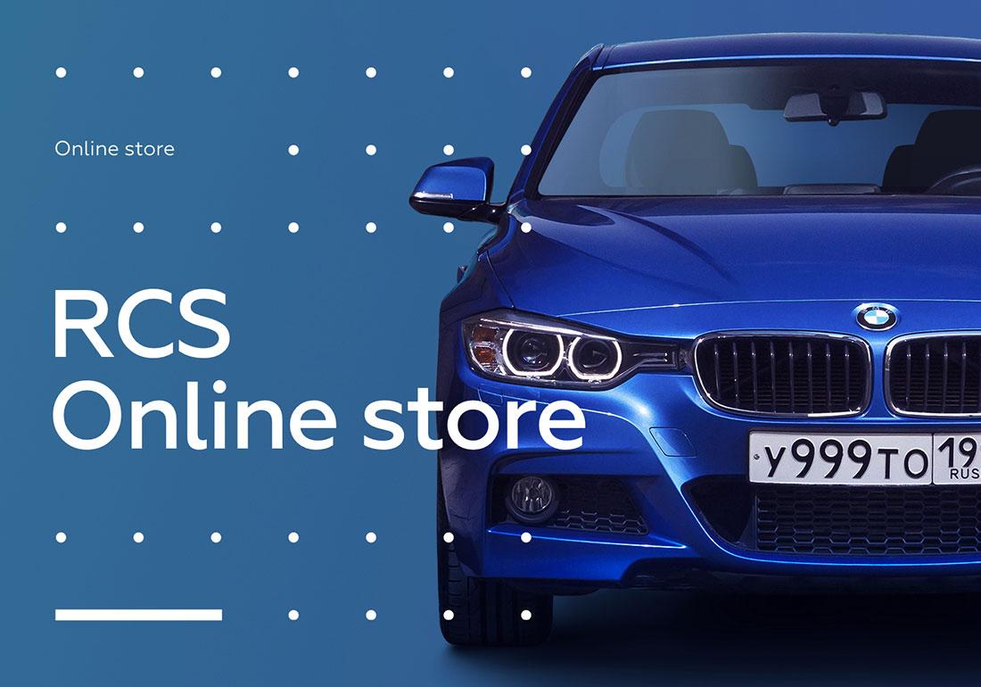 RCS Online store