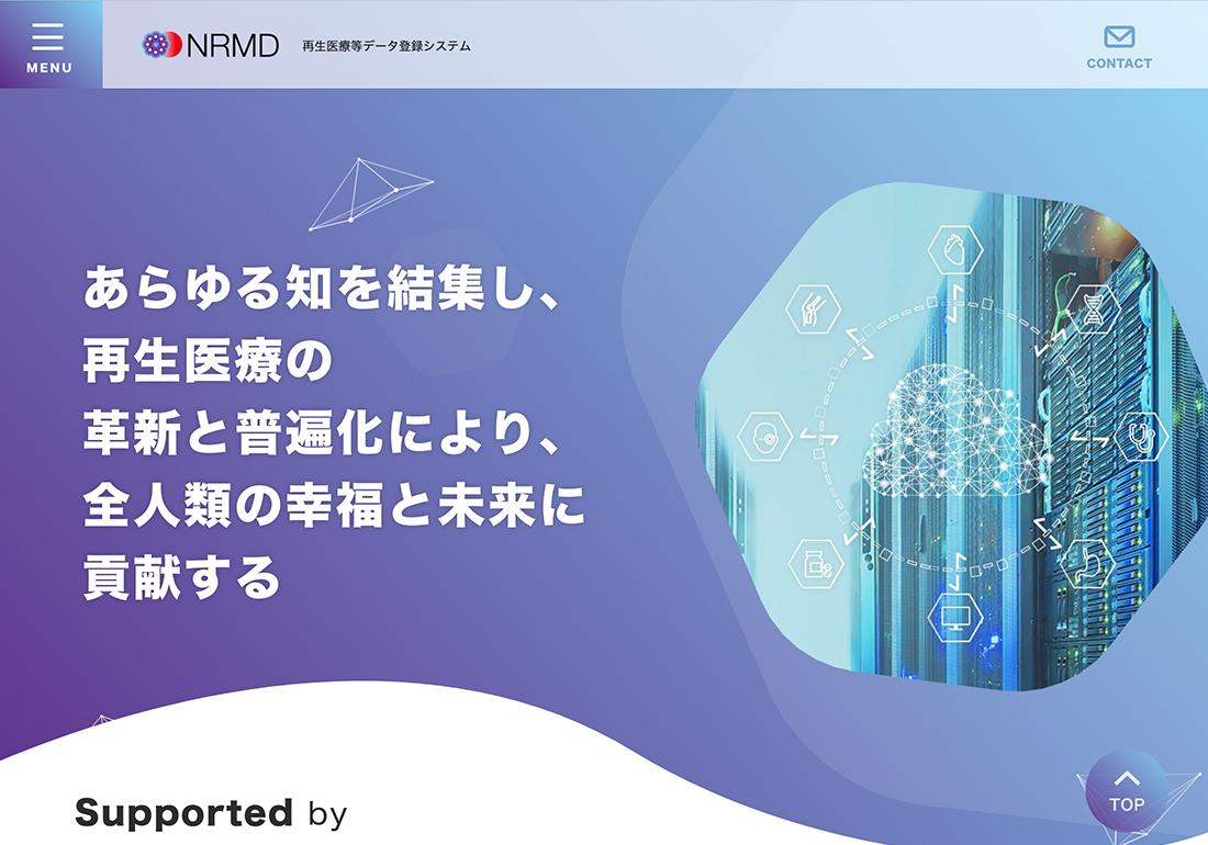 NRMD.jp