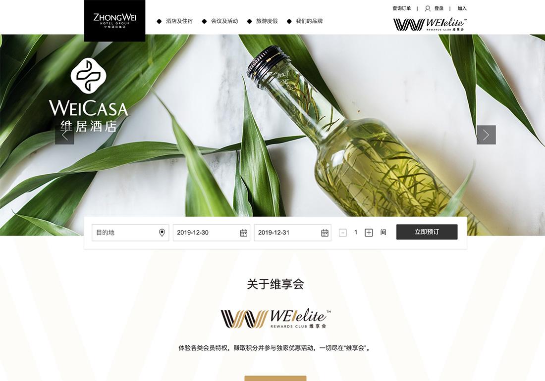 Zhongwei Hotel Group