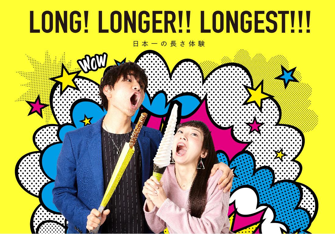 LONG! LONGER!! LONGEST!!!