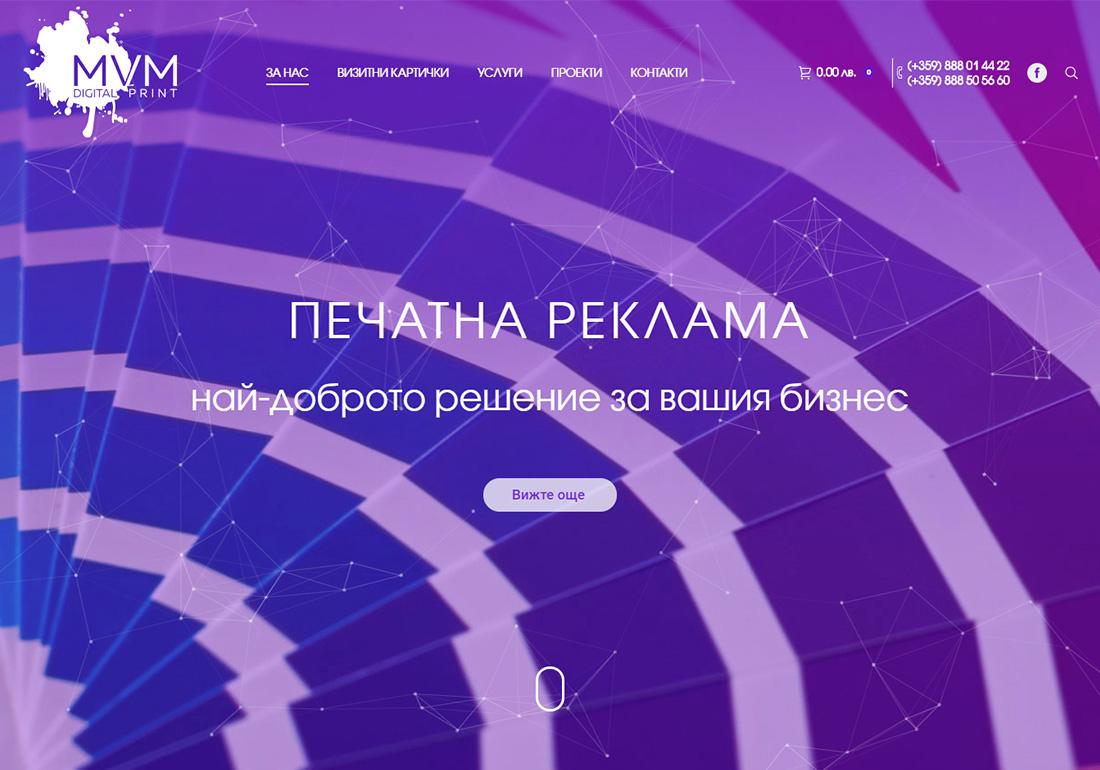 MVM Digital Print