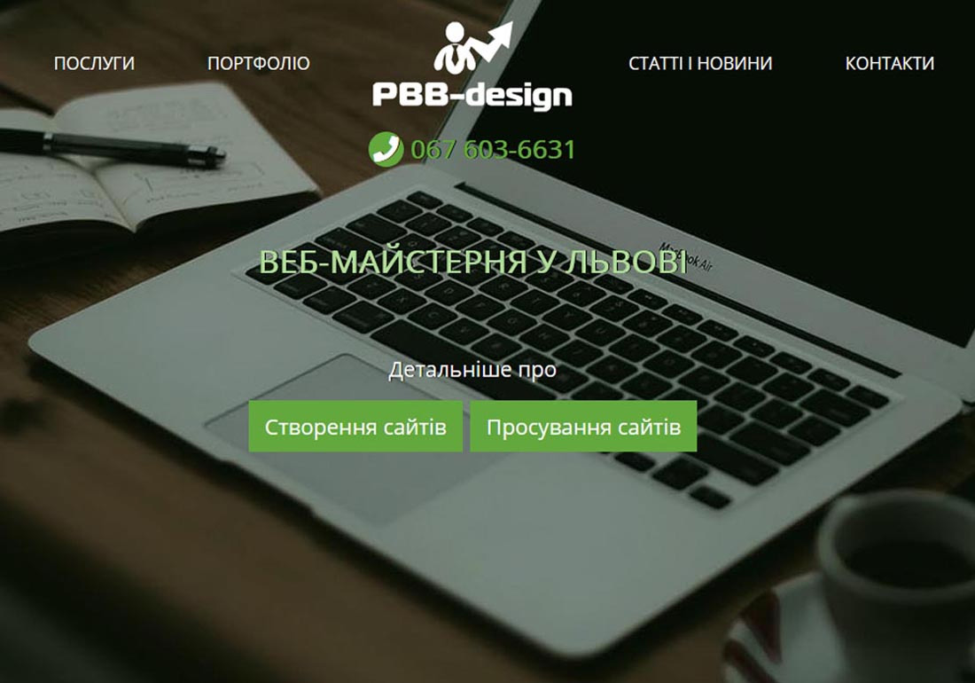 PBB-design web studio