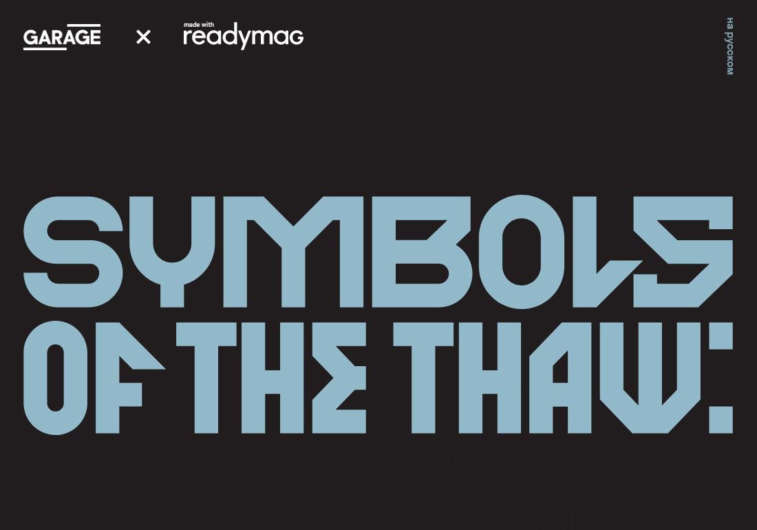 Symbols of the Thaw