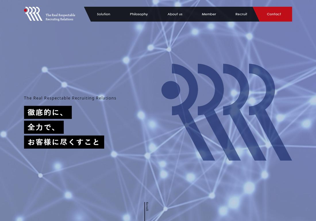 R4 inc.
