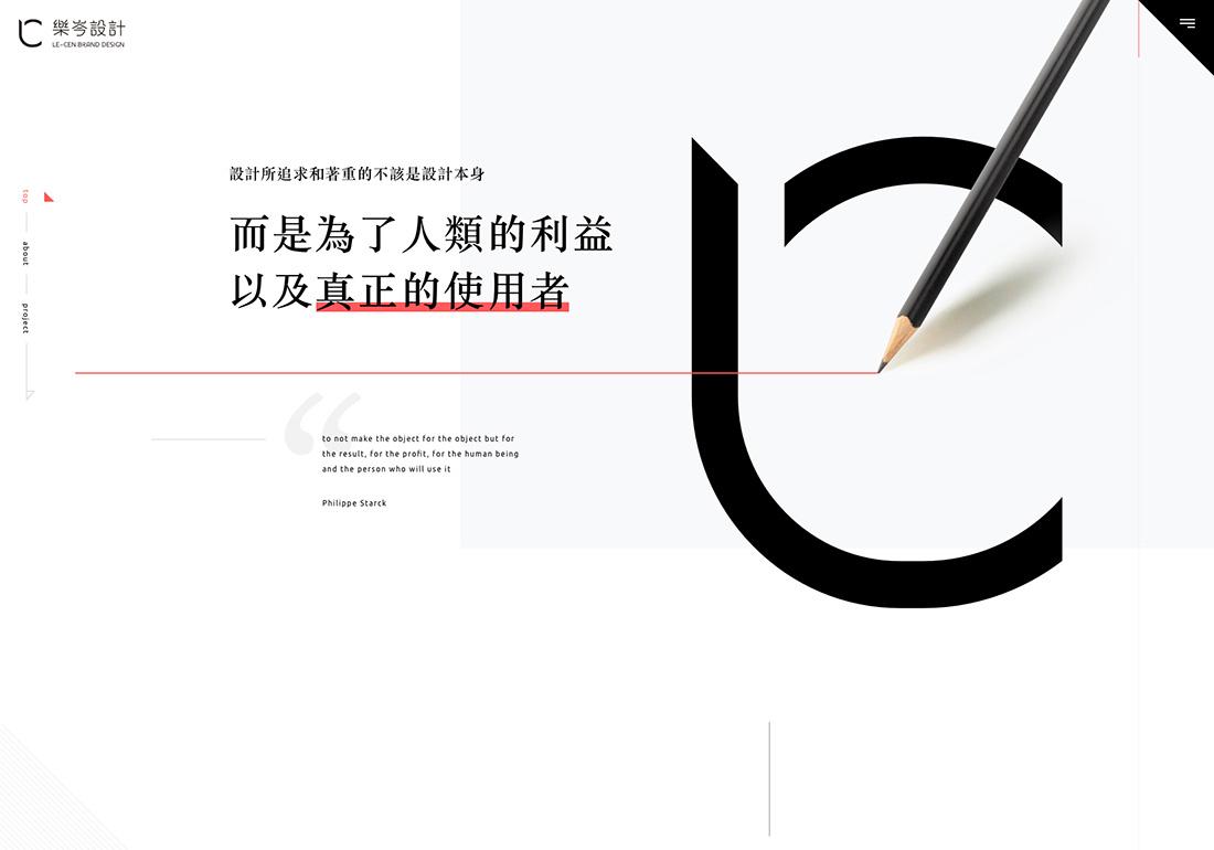 Le-Cen Design Official Website