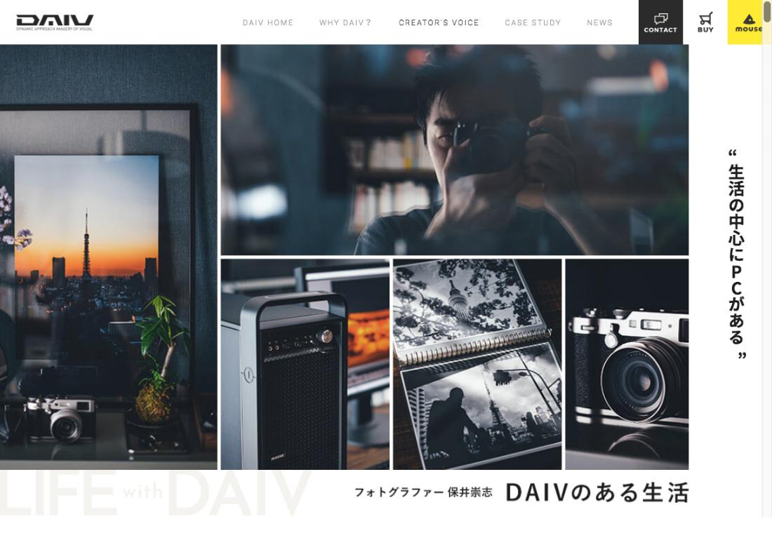 LIFE with DAIV Takashi Yasui