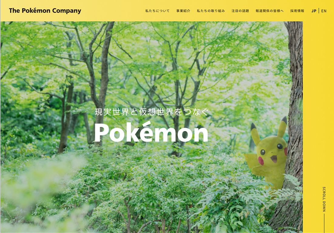 Pokémon Corporate Website
