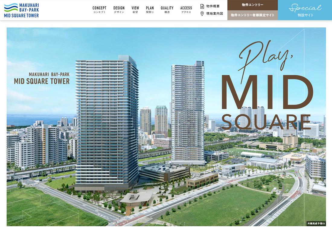 Makuhari Bay Park Mid Square Tower