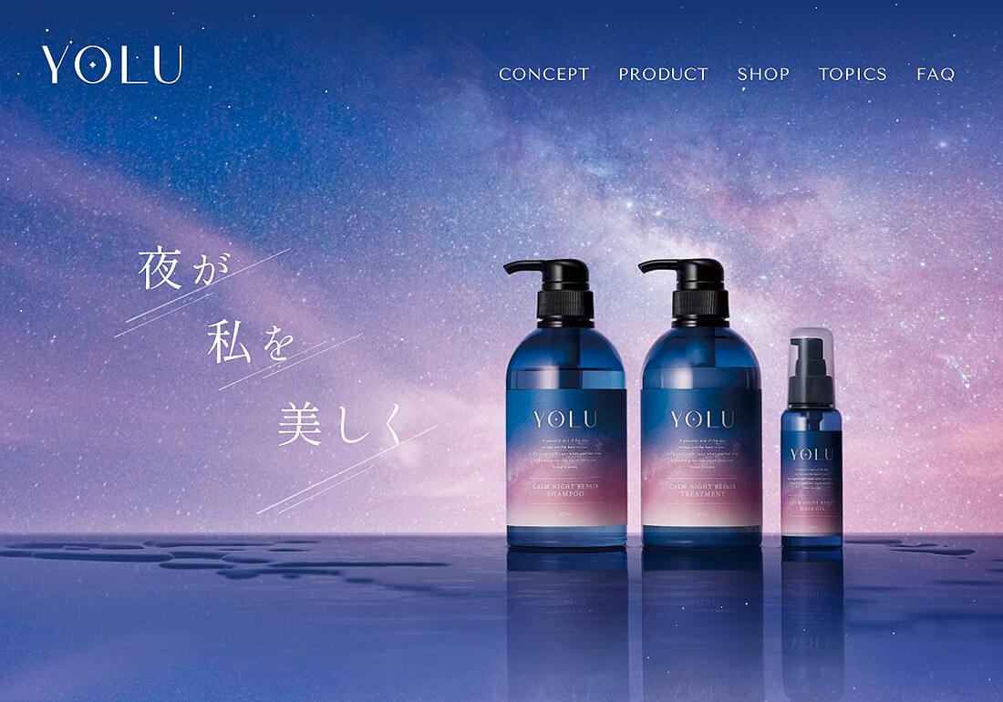 [ YOLU ] Night care beauty brand