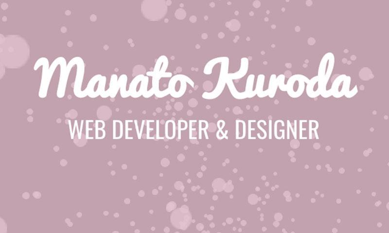 Manato Kuroda