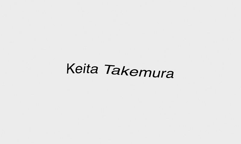 Keita Takemura