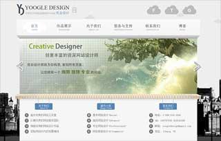 Yoogle Design