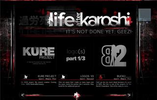 Life After Karoshi