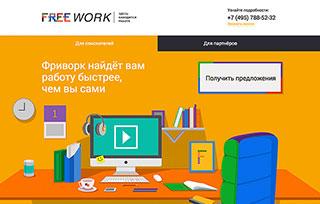 Freework