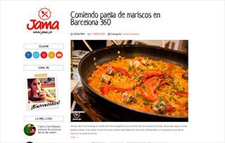 Jama.pe - Foodie Blog