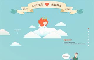 Andrey & Alena