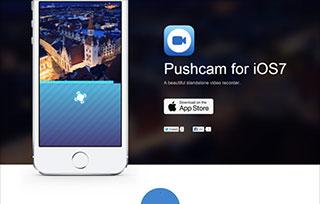 Pushcam for iOS7