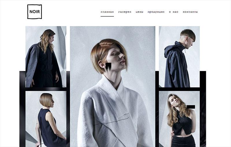 Noir Moscow website