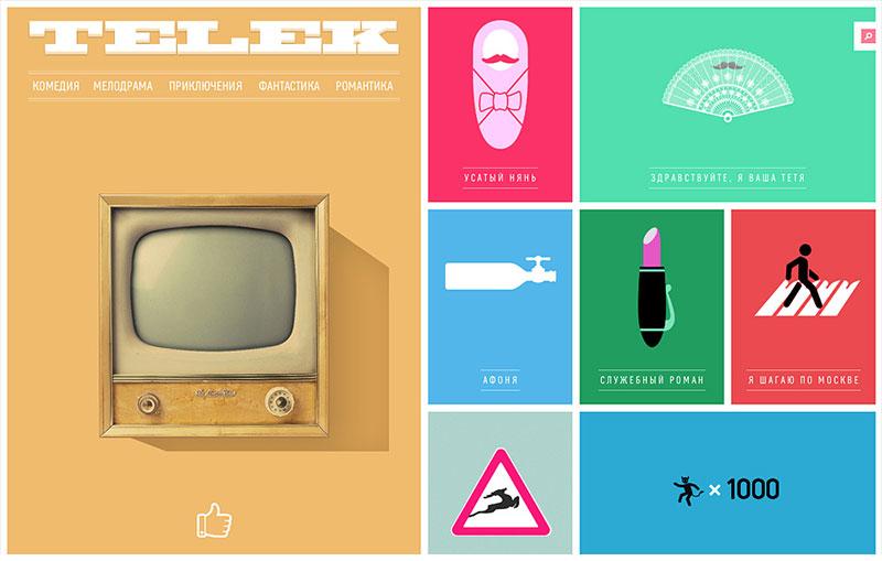 Soviet Movies Online