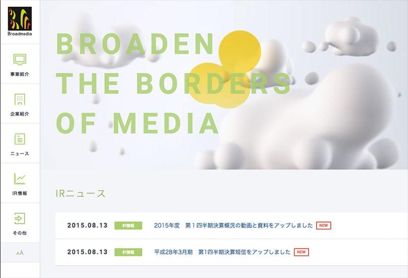 Broadmedia Corporation
