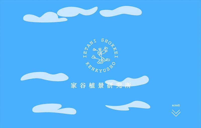IETANI SHOKKEI KENKYUSHO Inc.