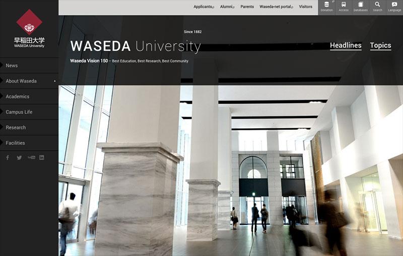 WASEDA University website