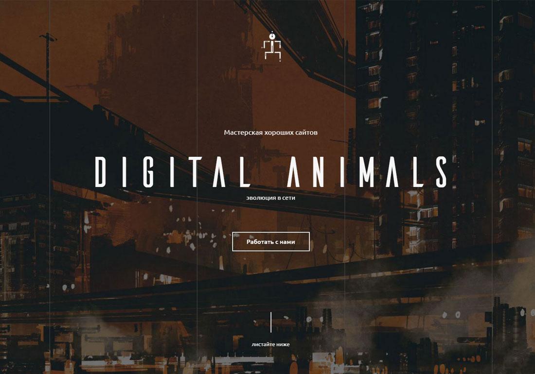 Digital Animals
