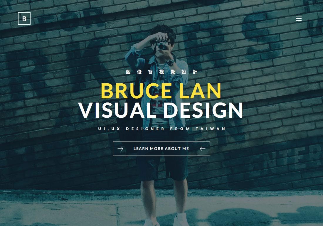 Bruce Lan Personal Website