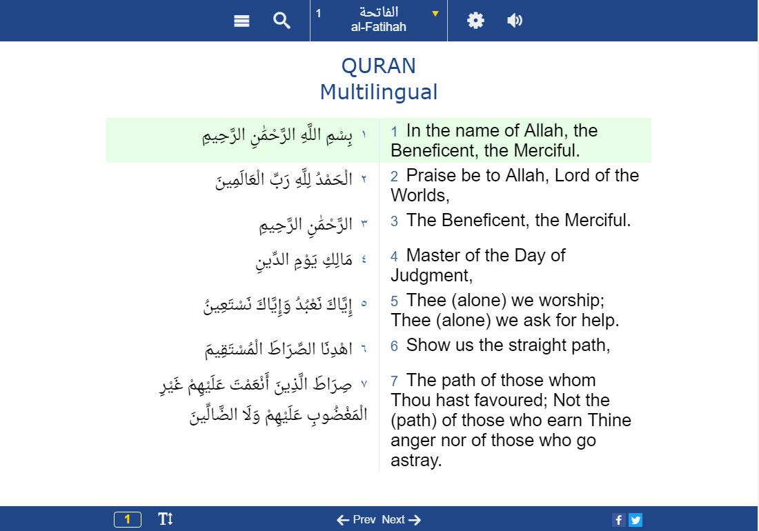 Quran in 44 languages.