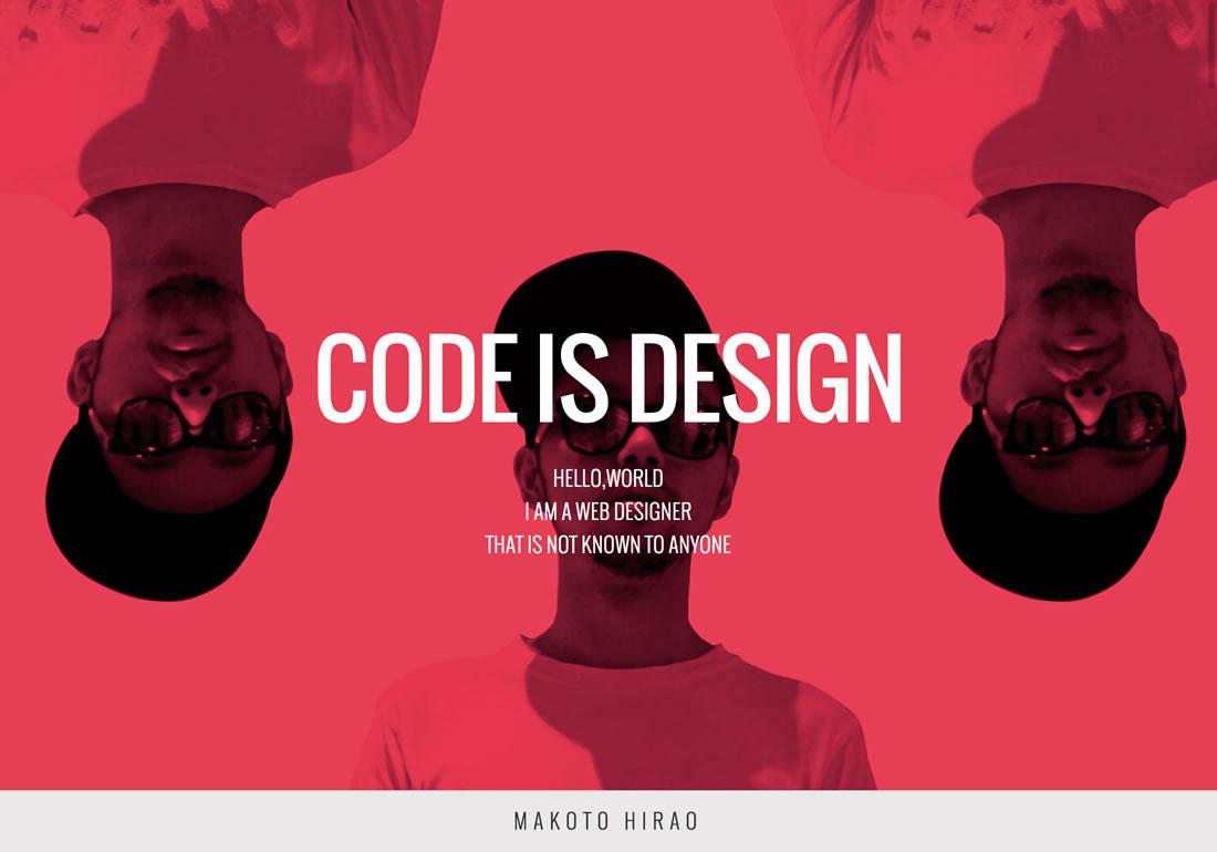 CODE IS DESIGN