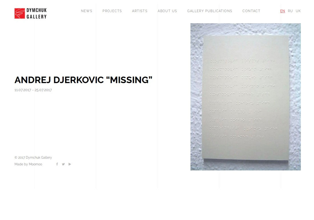 Dymchuk Art Gallery