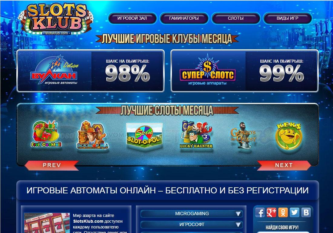 Online casino Slots-Vs.Com