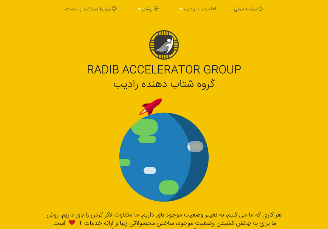 Radib Accelerator Group