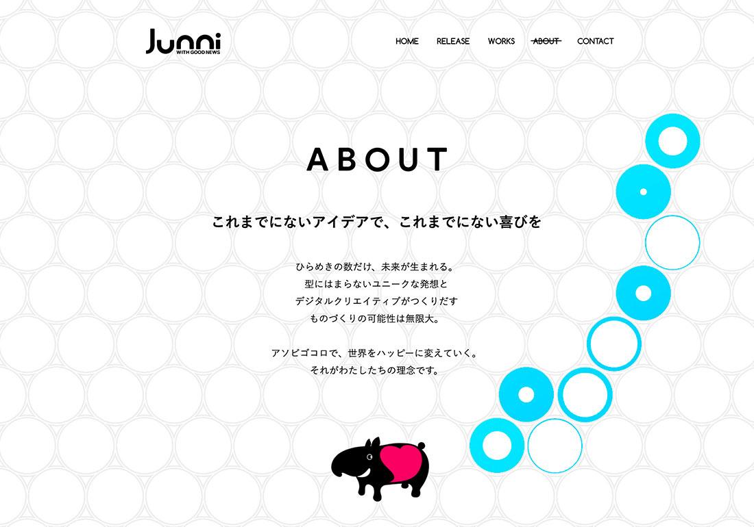 Junni Corporate Website