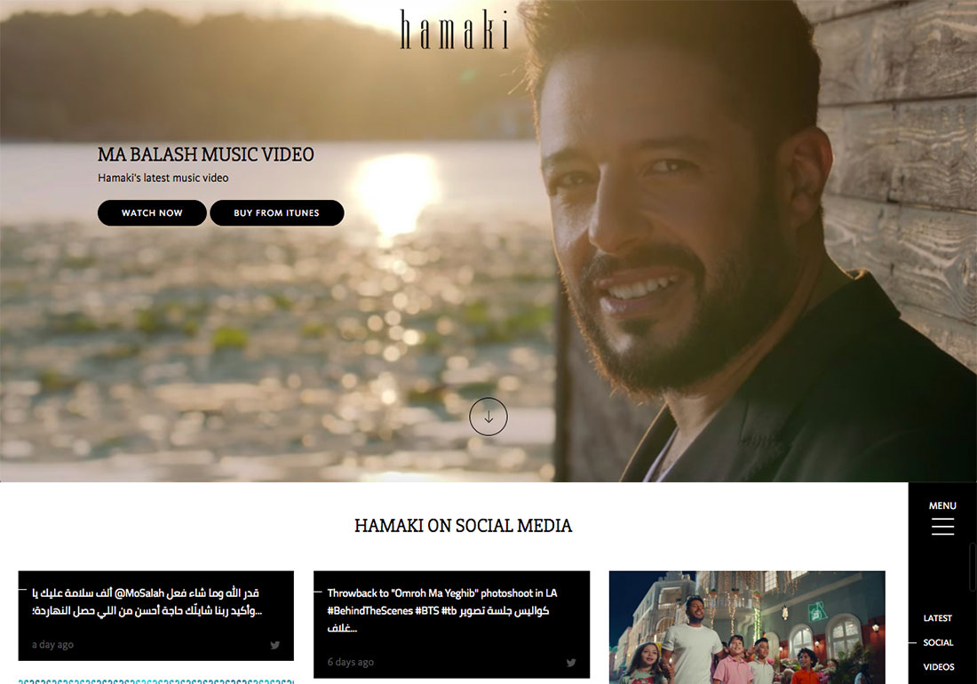 Mohamed Hamaki official website
