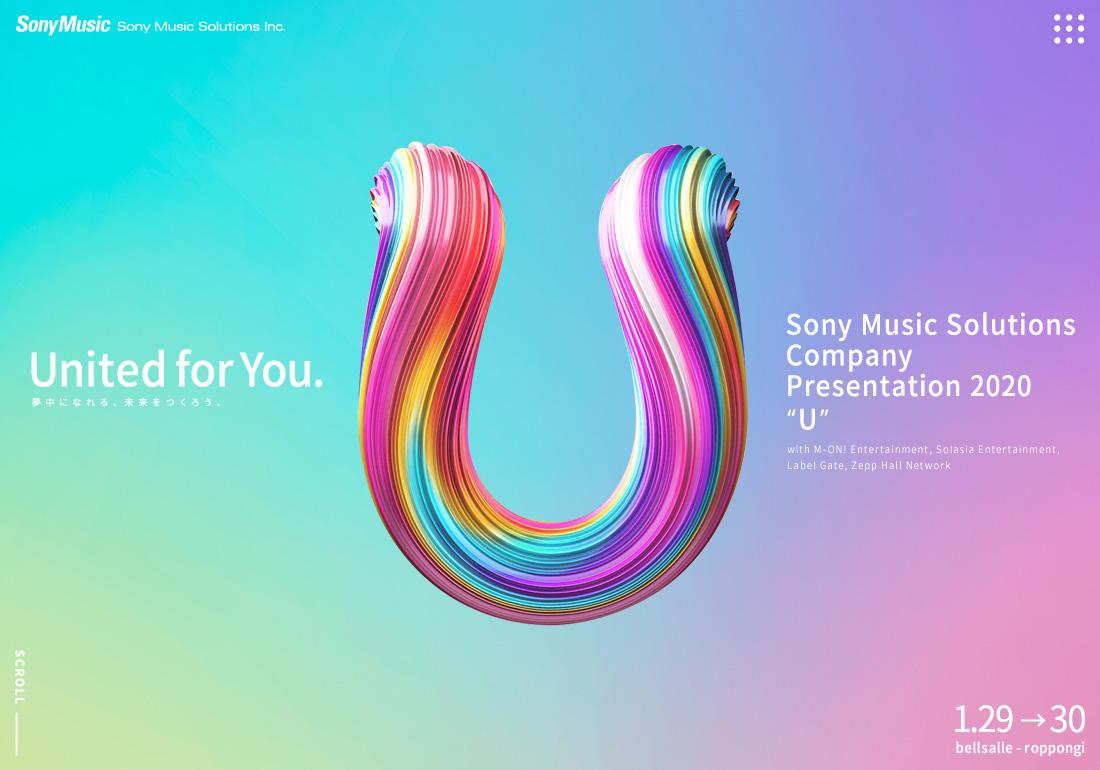 """Company Presentation 2020 """"U"""""""