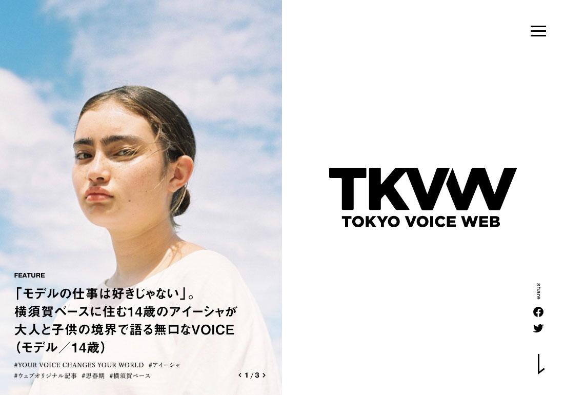 TOKYO VOICE