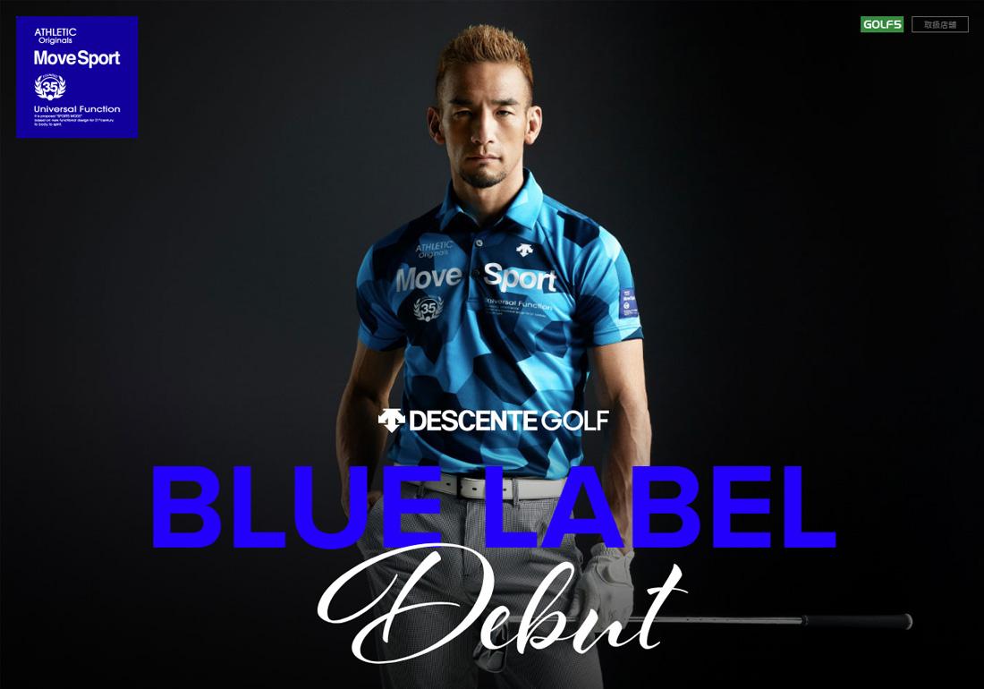 DESENTE GOLF BLUE LABEL