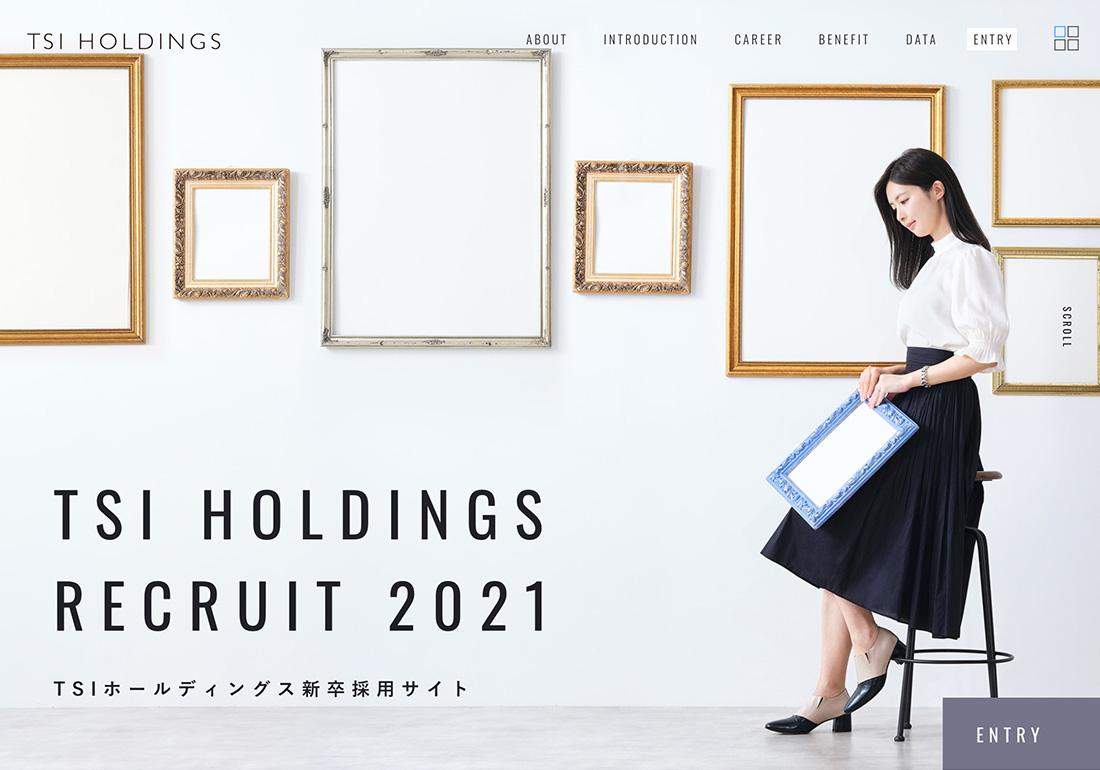 TSI HOLDINGS Recruit 2020