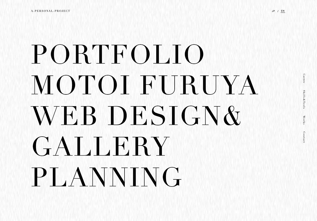 Motoi Furuya portfolio site