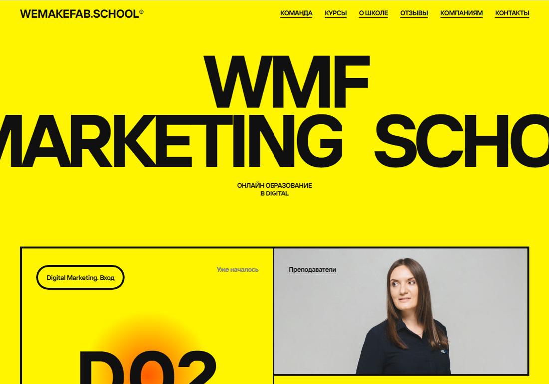 Wemakefab School
