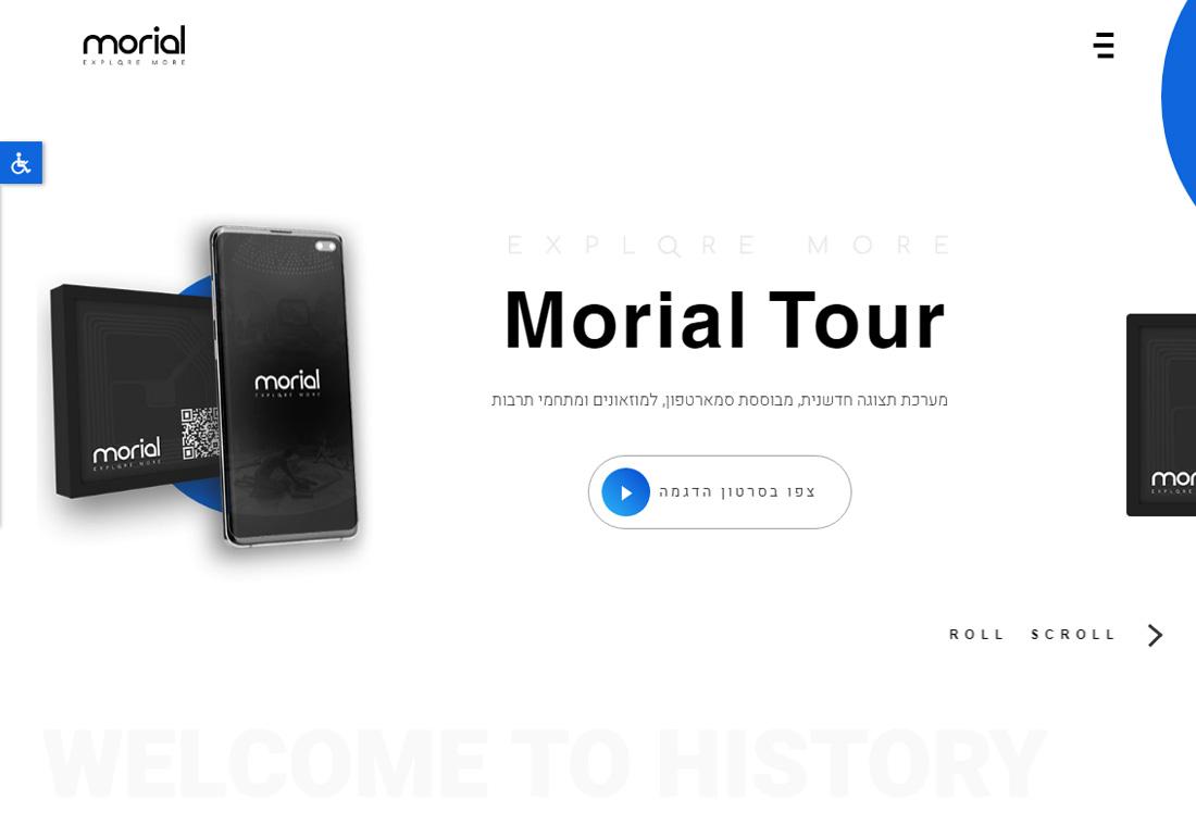 Morial Tour