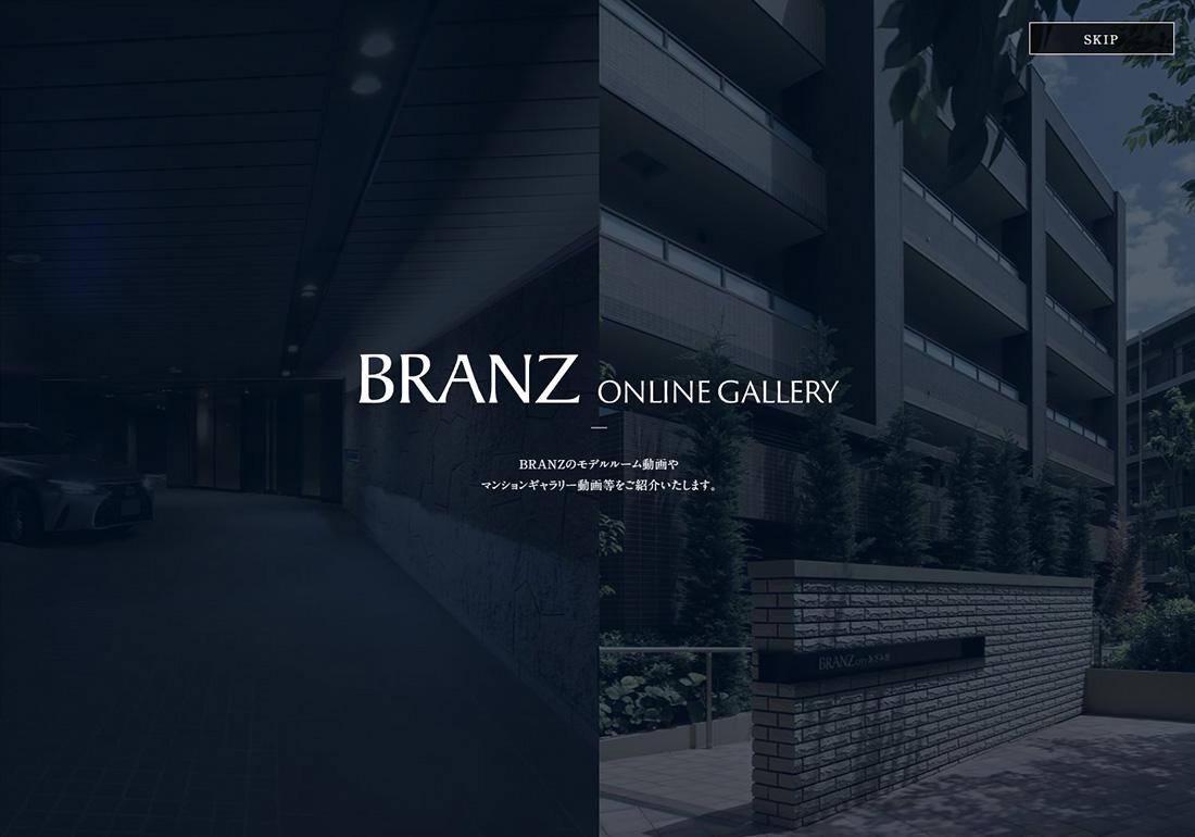 BRANZ ONLINE GALLERY